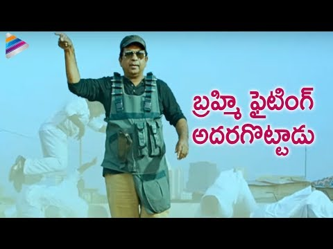 Race Gurram Comedy Scenes - Brahmanandam Damages Ravi Kishan - Allu Arjun - Kill Bill Pandey video