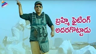 Race Gurram Comedy Scenes - Brahmanandam damages Ravi Kishan - Allu Arjun - Kill Bill Pandey