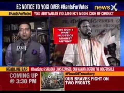 Yogi Adityanath's rally denied permission for Lucknow rally