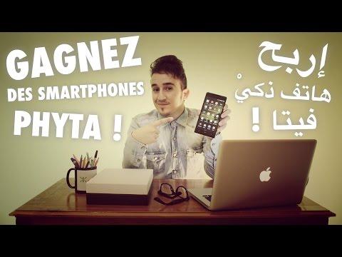 Gagnez des smartphones PHYTA avec ZAROUTA - ???? ???? ??? ????