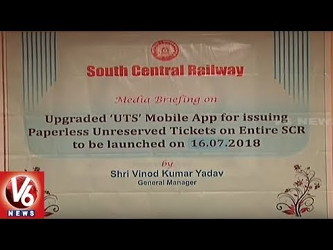 South Central Railway Launches New Ticket Booking App 'UTS' | V6 News