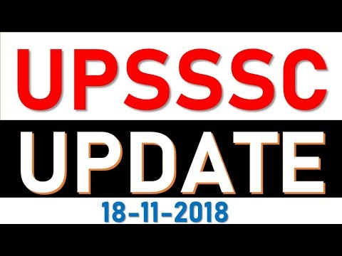 UPSSSC LATEST NEWS TODAY - आज की बड़ी खबर || upsssc latest news today youtube
