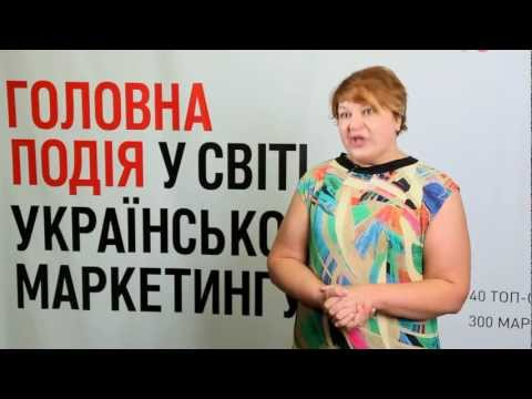 Оксана Семенюк о конференции Marketing Revolution