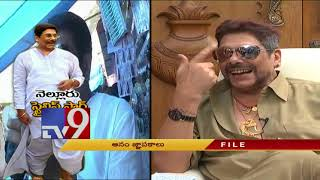 Anam Vivekananda Reddy  - A politician who was a child at heart -  TV9