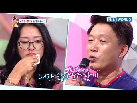 My husband is having an affair! [Hello Counselor / SUB : ENG,THAI / 2017.10.16]