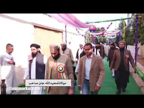 Aamad-e-Mehmanaan | Molana Tamheedullah Jan Saheb