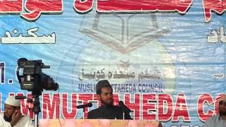 Molana Jarjis Ansari Siraji (2012)| Topic : Seerat e Umar Bin Khattab(ra)  Part-1