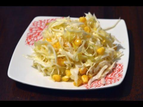 Вкусный салат из свежей капусты с кукурузой рецепт