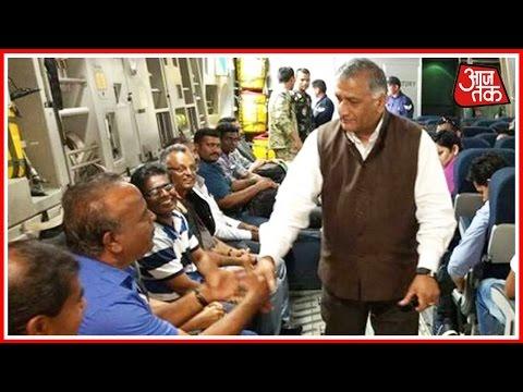 Operation Sankat Mochan Brings Stranded Indians Home From Sudan