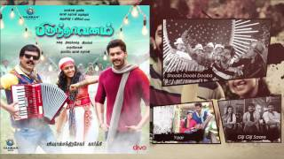Brindhaavanam - Official Jukebox