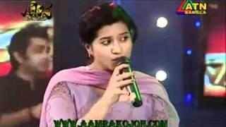bangla romantic song Arfin Rumey Nancy anowar15 paris - YouTube.flv