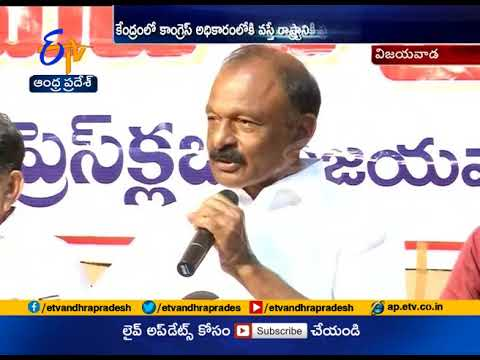 PCC Chief Raghuveera Reddy Denies | the Party Changing News