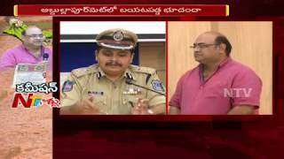 Police Arrested Srinivas Reddy for Registering Non-Existing Lands With Fake Documents | NTV