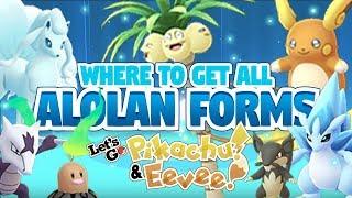 SHINY ALOLAN POKEMON! ALL ALOLAN TRADES in Pokemon Let's Go Pikachu and Eevee!