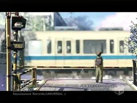 Yamazaki Masayoshi - One More Time One More Chance