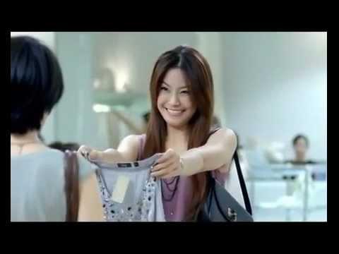 Bangkok Bank Credit Card: ซื้อเสื้อ