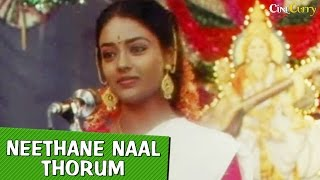 Neethane Naal Thorum Video Song | Pattu Vaathiyar | Ramesh Aravind, Ranjitha