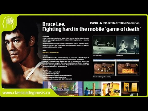 Брюс Ли играет пинг понг
