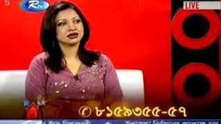 Akhi Alamgir on RTV -- anal invitation