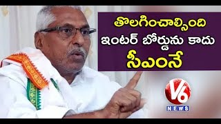 MLC Jeevan Reddy Protest, Demands Cancellation Of Globarena Contract | Inter Results Issue