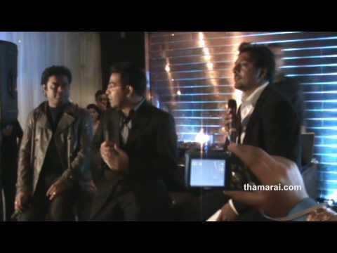 Ar Rahman & Lebara (bird Call) Ring Tone video