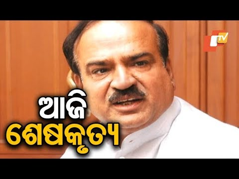 Union Minister Ananth Kumar's last rites to be held today