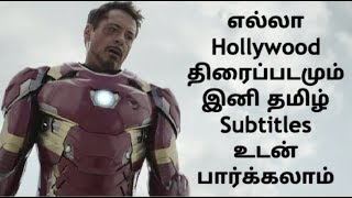 How to Watch Any Hollywood Movies in Tamil Subtitles