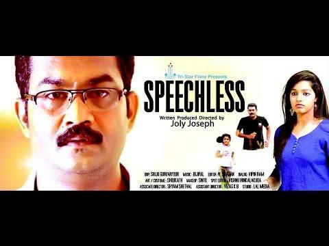 Speechless Malayalam Short Film video