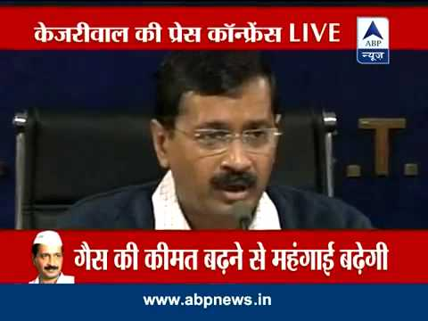 Watch Criminal case against Mukesh Ambani, Moily over gas prices, says Kejriwal