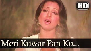Meri Kuwar Pan Ko (HD) - Ab Kya Hoga Song - Shatrughan Sinha - Neetu Singh -  - Usha Khanna Hits