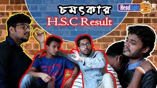 HSC Result Funny video | Bangla New Funny video | HeadLight |