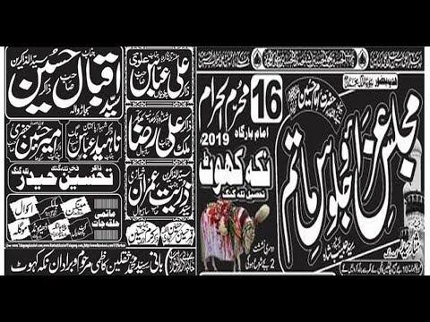 Live Majlis e Aza 16 Muharram ..........2019........Naka.. .... kahoot......Talagang