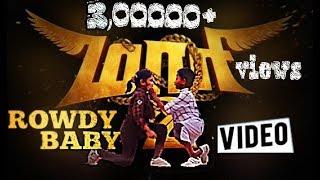 maari 2 Rowdy baby song dance cover kids dance