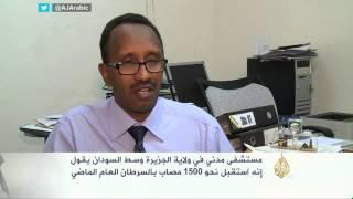 تحذير من انتشار مرض السرطان بولاية الجزيرة السودانية