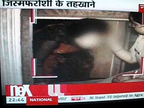 Rescue Operation in Meerut Red-Light Area !