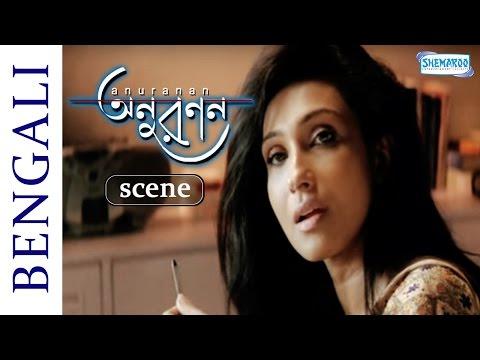 Rituparna Sengupta Is Pregnant - Anuranan video
