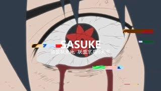 "Anime Type Beat "" SASUKE "" | Prod. Origami"
