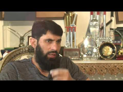 Former Pakistani Captain Misbah-Ul-Haq speaks to BBCURDU