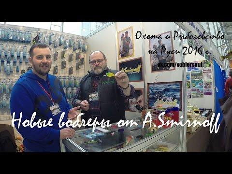 охота и рыбалка на руси 2016 лето