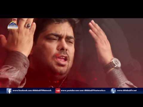 4k Jaan Hussain: Syed Kashif Raza Noha 2016