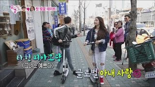 [We got Married4] 우리 결혼했어요 - Eric Nam Chinese language ability 20160430