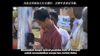 Lee Chee Leong and Daniel Wa Wai How