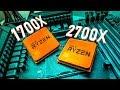 Lagu Ryzen 7 2700X vs 1700X - Worth the Upgrade?