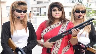 আবার চলচ্চিত্রে ফিরছেন সেই আলোচিত মুনমুন!! BD Movie Hot Actress Munmun Come Back …..