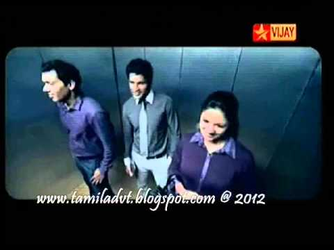 Univercell Tamil Funny Tv Advertisement