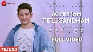 Achcham Telugandham Full Spyder | Mahesh Babu, Rakul Preet | AR Murugadoss |Harris Jayaraj