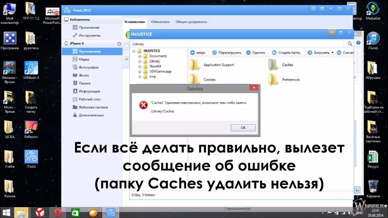 Как восстановить файлы с SD или CF 21