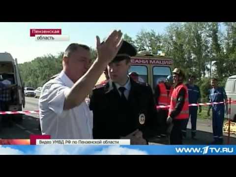 В Пензенской области в результате ДТП погибли 10 человек.