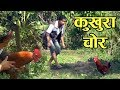 """Comedy Video Talu Ma Aalu Part - 4  हास्य टेली सिरियल """"तालुमा आलु"""""""