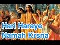 Download Hari Haraye Namah Krsna MP3 song and Music Video